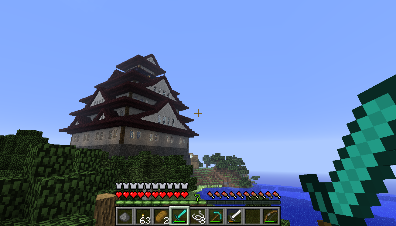 direct link to this image file - Minecraft Japanese Tree